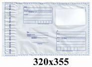 Почтовый пластиковый конверт почта России, размер 320х355