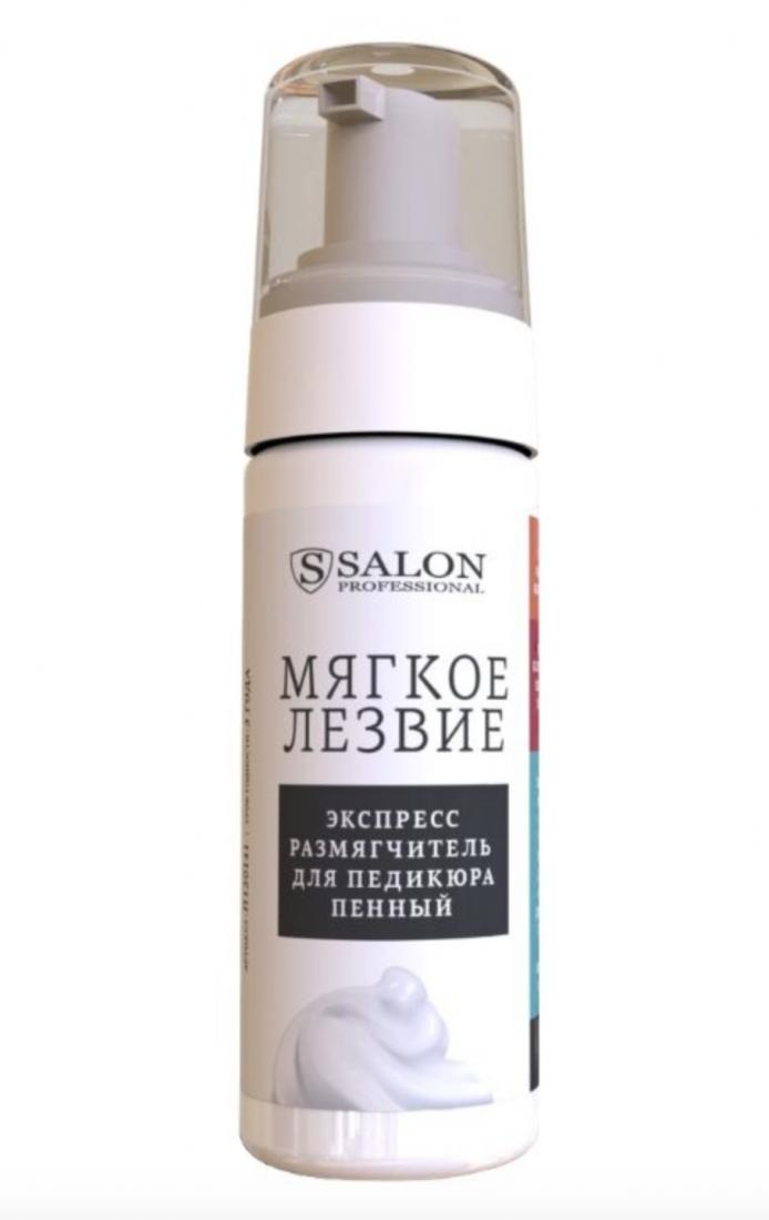 Мягкое лезвие SALON  PROFESSIONAL (экспресс размягчитель для педикюра пенный) 150 мл
