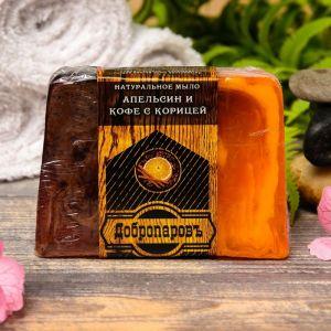 """Натуральное мыло для бани и сауны """"Апельсин — Корица — Кофе"""" 100гр   2922032"""