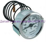 Термометр капиллярный  160гр