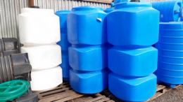 Бак для воды L 750 литров
