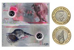 НАБОР Банкнота+ Монета МАЛЬДИВЫ