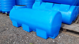 Емкость для воды ЭВГ 500 литров