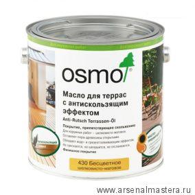 Масло для террас и лестниц с антискользящим эффектом Osmo 430 Terrassen-Ole бесцветное шелковисто-матовое  2,5 л