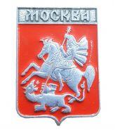 Герб города МОСКВА - Россия