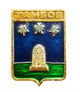 Герб города ТАМБОВ - Тамбовская область, Россия