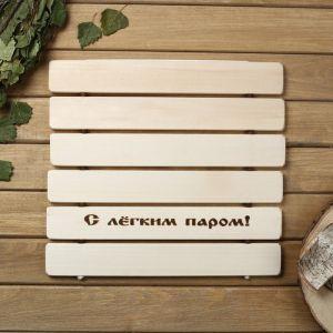 """Сидушка деревянная """"С лёгким паром"""" 4901833"""