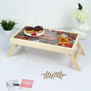 """Столик для завтрака складной """"Моей любимой"""", сердечки, 48?28см 3812854"""