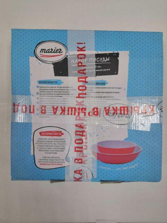 Набор посуды FUSION 3пр: сков. 20см+сков. 26см+съемная ручка цвет ассорти