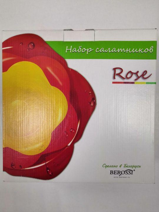 Набор салатников Rose микс