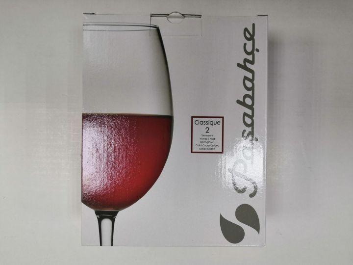 Набор фужеров для вина 2 шт. CLASSIQUE