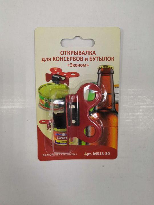 Открывалка д/консерв и бутылок Эконом NEW, MS13-30
