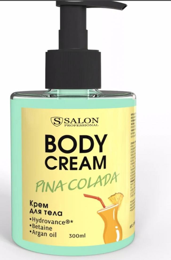 SALON Увлажняющий Крем Для Тела Body Cream Pina Colada 300ml
