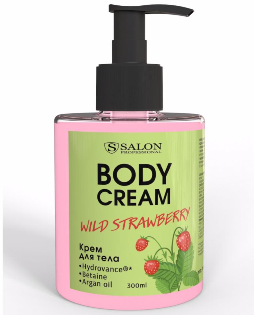 SALON Увлажняющий Крем Для Тела Body Cream Wild Strawberry 300ml