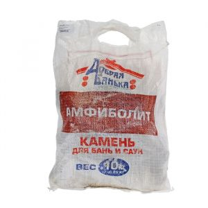 """Камень для бани """"Амфиболит"""" мешок 10кг   1424862"""