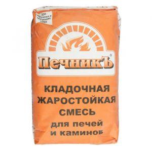 """Кладочная жаростойкая смесь для печей и каминов """"Печникъ""""  18,0 кг   1402051"""