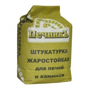 """Штукатурка для бытовых печей и каминов """"Печникъ"""" 10кг 1963386"""