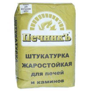 """Штукатурка жаростойкая для печей и каминов """"Печникъ"""" 20,0 кг 1402052"""