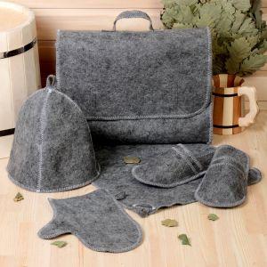 Набор банный портфель 5 предметов серый, без вышивки, первый сорт 2822379