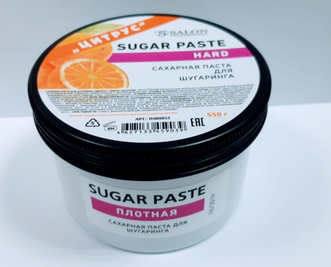 "Сахарная паста для шугаринга ""Цитрус"" , плотная 550 гр"
