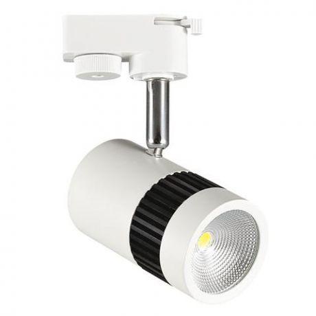 Трековый светодиодный светильник Horoz 8W 4200K белый