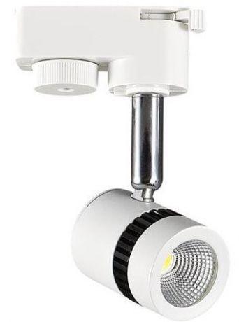 Трековый светодиодный светильник Horoz 5W 4200K белый