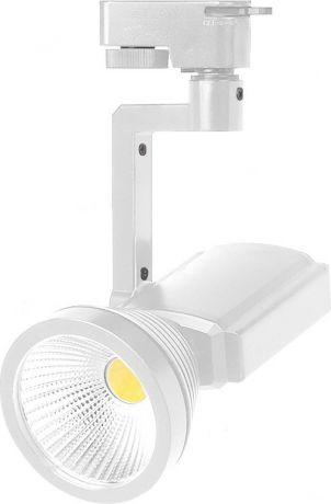 Трековый светодиодный светильник Horoz 7W 4200K белый 018-003-0007