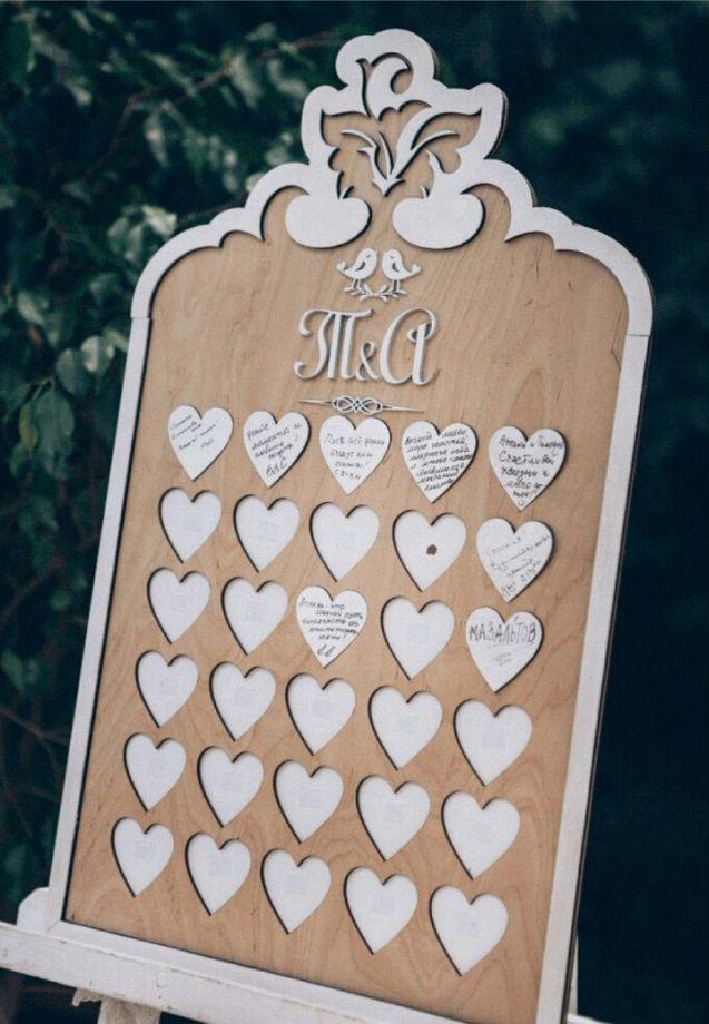 Стенд для пожеланий на свадьбу из дерева большой
