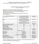 КОНОПЛЯНЫЙ ПРОТЕИН RAW - 60% 500 гр.