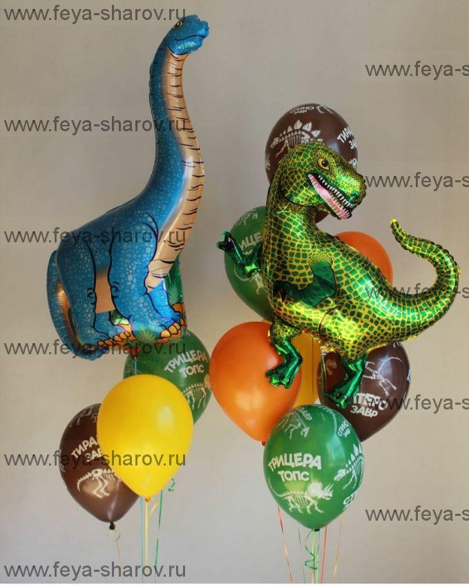 Композиция Динозавры