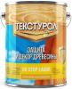 Защита и Декор Древесины Текстурол UV Stop Lasur 0.75л Бесцветное с Двойной Защитой от Ультрафиолетового Излучения
