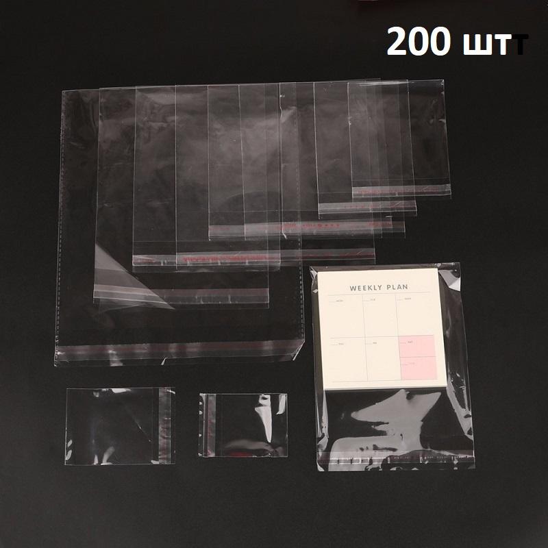 Пакеты с клеевым клапаном 200 шт