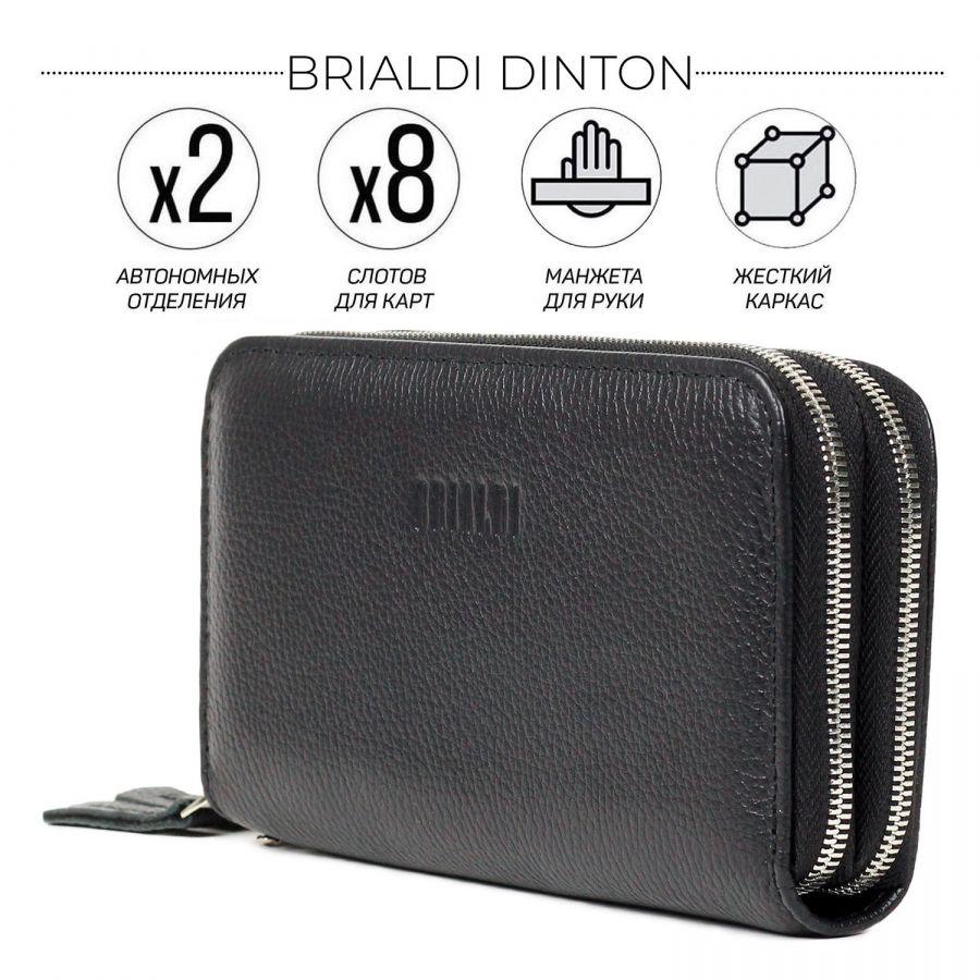 Мужской клатч с 2-мя автономными отделениями BRIALDI Dinton (Динтон) relief black