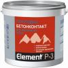 Грунтовка Бетон-Контакт Alpa Element P-3 10л Бесцветная, Влагостойкая для Внутренних Работ