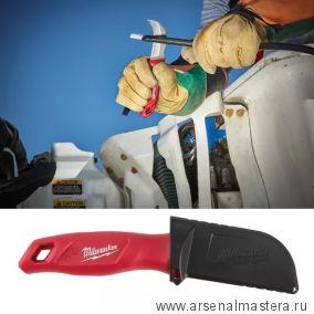 Нож строительный с загнутым носом для проводов и кабеля MILWAUKEE 4932464829