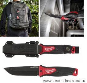 Нож HARDLINE с фиксированным лезвием 127 мм из стали AUS-8  для строительства и походов MILWAUKEE 4932464830 Новинка 2019 года!