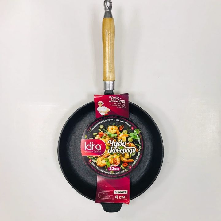 Сковорода LARA LR01-85 чугун 23х4 см, толщина 4 мм, индукция, берёзовая ручка, прихватка-упор