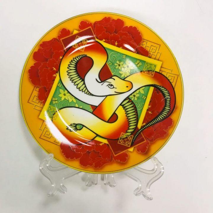 Тарелка декоративная калейдоскоп