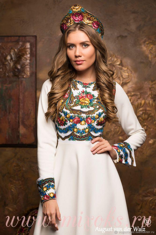 Белое платье в русском стиле в пол
