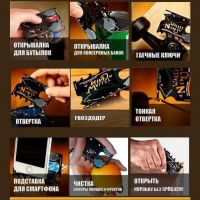 Мультитул Wallet Ninja_3