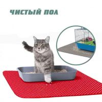 Коврик для кошачьего туалета Чистый Пол 65х70 см (цвет красный)