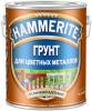 Грунт для Цветных Металлов Hammerite Special Metals Primer 2.5л Антикоррозийный, Красный / Хаммерайт Спешиал Металз Праймер