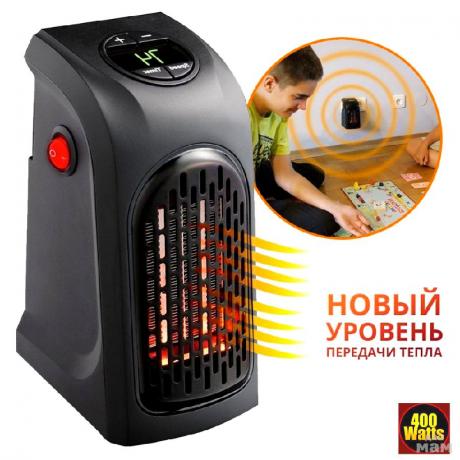 Обогреватель портативный Handy heater