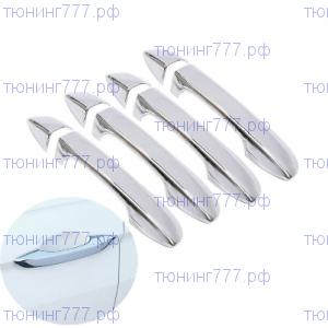 Накладки на ручки дверей без сенсоров, хром
