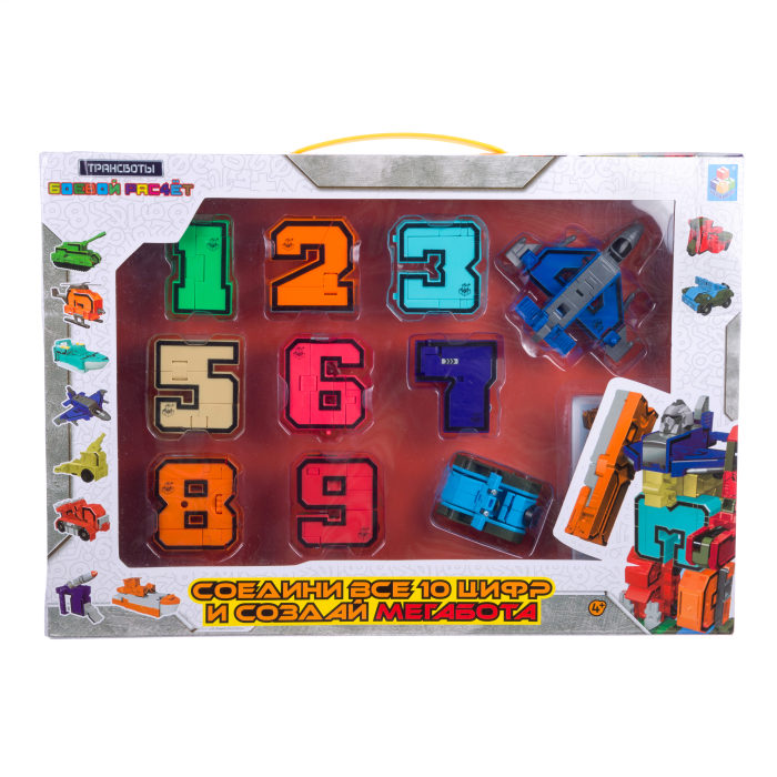 1toy Трансботы Боевой расчет (10 цифр, коробка)