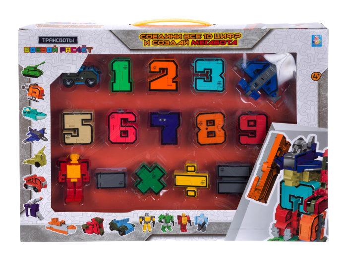 Трансботы Боевой расчет + Боевая пехота (10 цифр, 5 знаков, коробка с окном)
