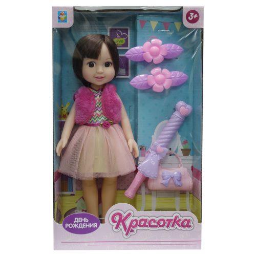Кукла Красотка День Рождения, брюн с зонтом, расческой, заколками 21,5х8,5х36 см