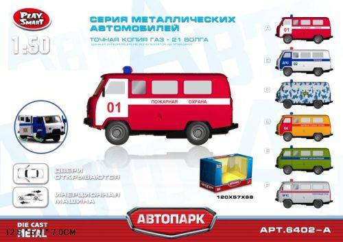 Play Smart инерционная металлическая машинка пожарная охрана, 12,5х5,7х7см