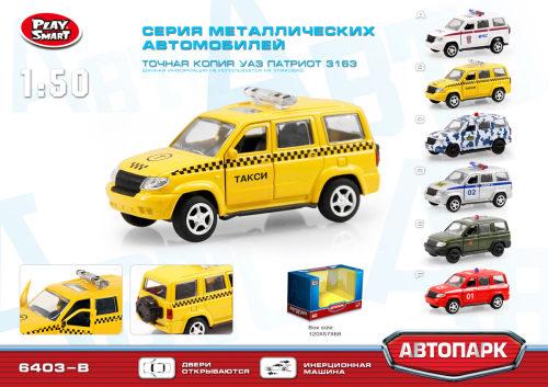 Play Smart инерционная металлическая машинка такси, 12,5х5,7х7см