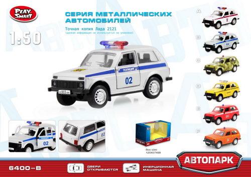 Play Smart инерционная металлическая машинка полиция, 12х5,7х6,8см